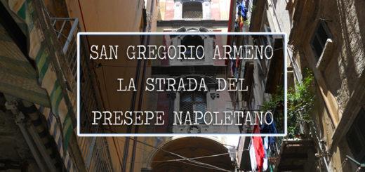 san gregorio armeno napoli natale presepi pastori