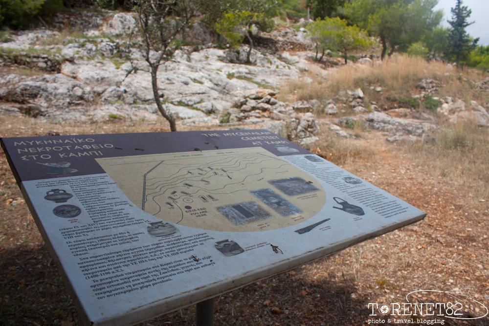 zante grecia micenei